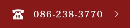 086-238-3770